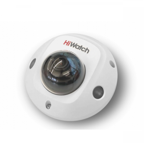 IP камера HiWatch DS-I259M(B)