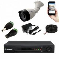 Комплект видеонаблюдения уличный MT-5.0AHD-PC1 (2,8мм)