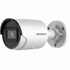 IP камера HiWatch IPC-B042-G2/U (6 мм) с EXIR-подсветкой