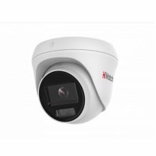 IP камера HiWatch DS-I253L (4мм)