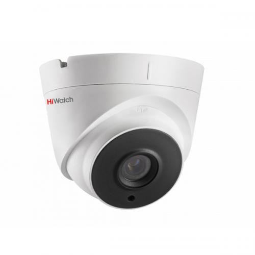 IP камера HiWatch DS-I253M (4мм)