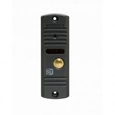 Space Technology ST-P100 (СЕРЫЙ) (версия 2) вызывная панель для видеодомофона