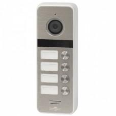 Smartec ST-DS546C-SL вызывная панель для видеодомофона
