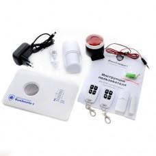 GSM сигнализация EuroSecurity-1 (ES-1) с функцией «Умный Дом»