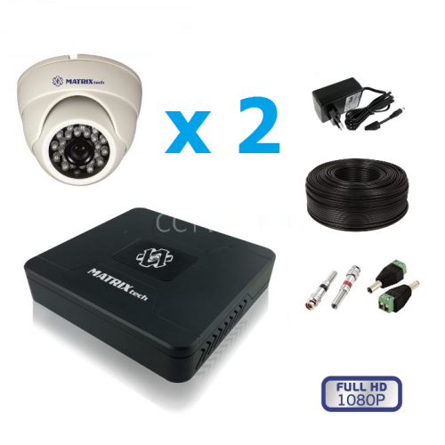 Комплект видеонаблюдения внутренний MT-1080ND2
