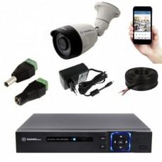 Комплект видеонаблюдения уличный MT-5.0AHD-LC1 (3,6мм)