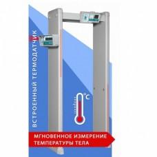 БЛОКПОСТ PC И 4 Арочный металлодетектор с измерением температуры тела